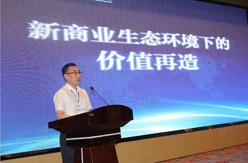 2016年环保产业协作配套会成功举行