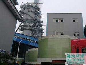 湿电及超净排放